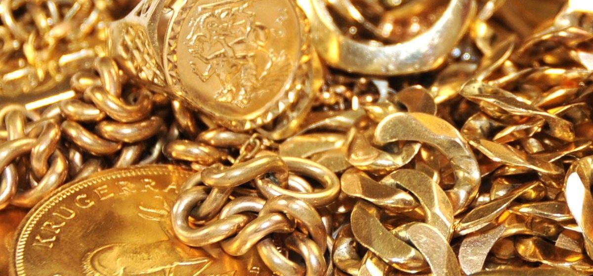 08b9fcf3c623 Compro y Vendo oro en Barcelona. El mejor precio del oro ...