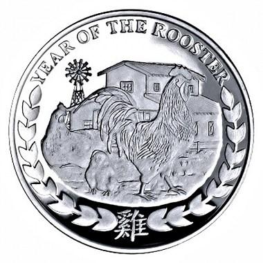 Moneda de Plata Año del Gallo de Somalilandia 2017 1 oz