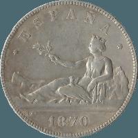 Moneda Gobierno Provisional 5 Pesetas Plata 1870*1870 SMM 24,79 gr