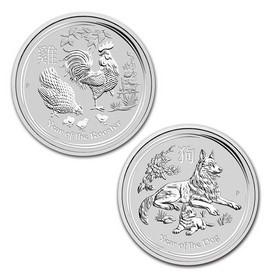 Lote de 2 Monedas de 5 oz de Plata Año Lunar del Gallo y del Perro