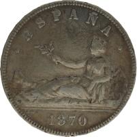 Moneda I República  5 Pesetas Plata 1870 SNM 24,82 gr