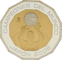 Moneda Juan Carlos I 300 Euros Oro 28,80 g