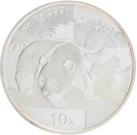 Moneda China 10 Yuan Panda Plata 2008 31,10 g