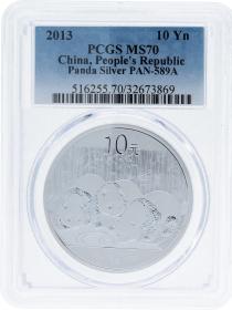 Moneda China 10 Yuan Panda PCGS MS 70 Plata 2013 31,10 g