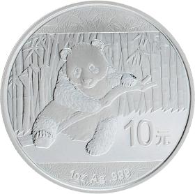 Moneda China 10 Yuan Panda Plata 2014 31,10 g